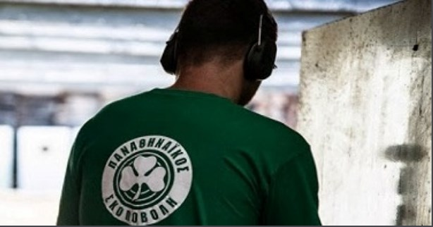 Σκοποβολή: Καλή εικόνα στον Βύρωνα | panathinaikos24.gr