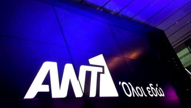 Κίνηση ματ του ANT1: Ανανεώνει την καλύτερη του ψυχαγωγική εκπομπή | panathinaikos24.gr