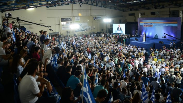 Πέρασε ΝΔ και ΠΑΣΟΚ: Το κόμμα-φούσκα που στην πρώτη δημοσκόπηση πήρε 24%   panathinaikos24.gr