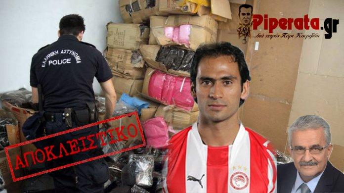 Βόμβα: Συνελήφθη ο Πατσατζόγλου για πώληση «μαϊμού» προϊόντων! | panathinaikos24.gr