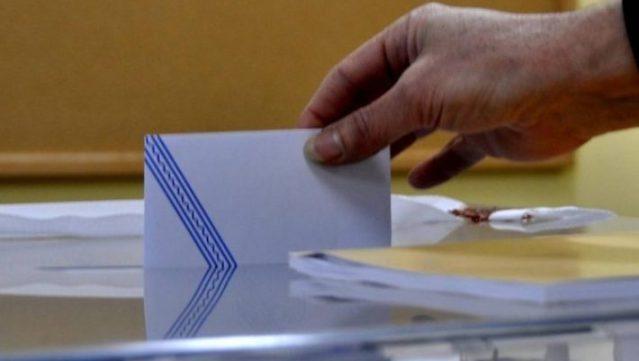 Νέα δημοσκόπηση και διαφορά ανάμεσα σε ΝΔ και ΣΥΡΙΖΑ (PIC)   panathinaikos24.gr