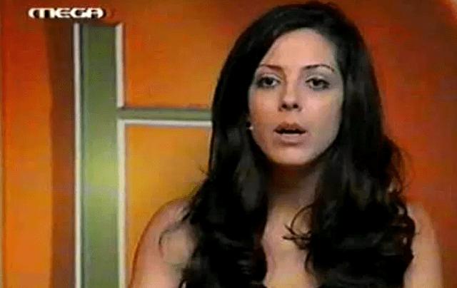 Την είχαν ερωτευτεί όλοι! Έτσι είναι σήμερα η πανέμορφη παίκτρια του «Bar» Μαίρη Γεώρτση (Pics)   panathinaikos24.gr