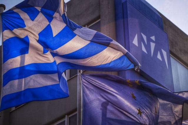 Το πρώτο σχόλιο της Νέας Δημοκρατίας | panathinaikos24.gr