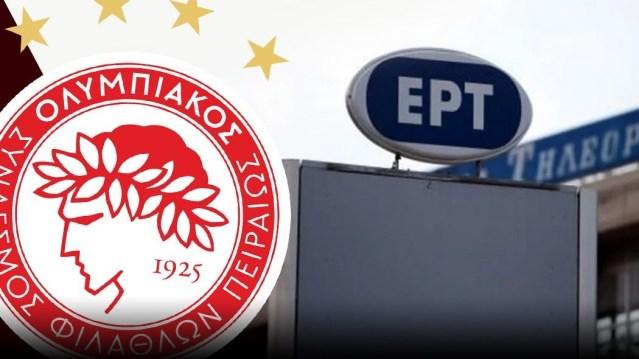 Πρόταση 25 εκατ. (τον χρόνο) της ΕΡΤ στον Ολυμπιακό   panathinaikos24.gr