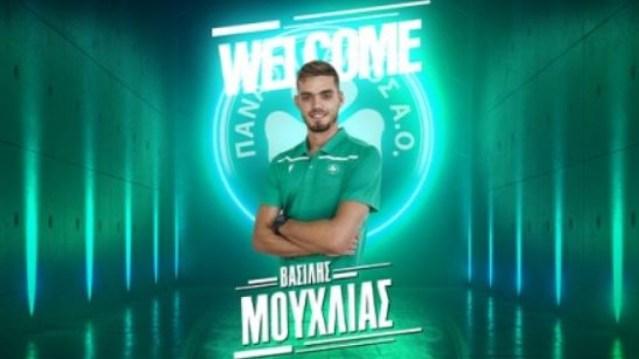 Νέα μεταγραφή για τον Παναθηναϊκό | panathinaikos24.gr