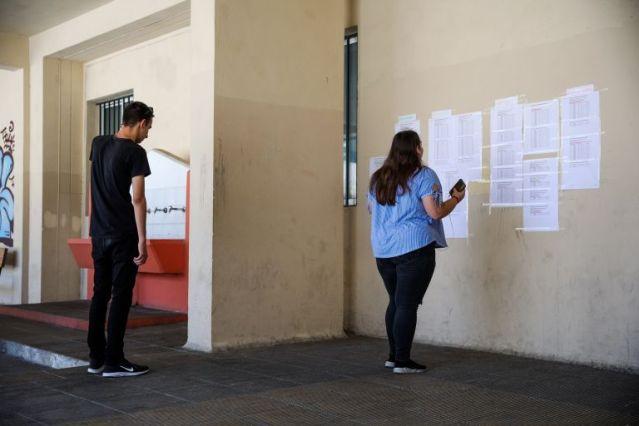 Βάσεις 2019: Βγήκαν τα αποτελέσματα – Δείτε τα αναλυτικά | panathinaikos24.gr