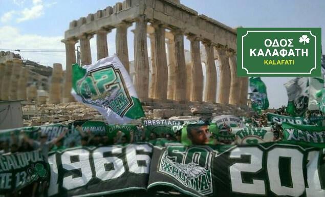 Αθήνα θα πει Παναθηναϊκός | panathinaikos24.gr