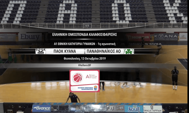 Live streaming ΠΑΟΚ – Παναθηναϊκός   panathinaikos24.gr