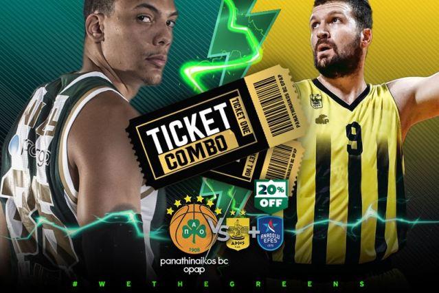 «Πράσινο» ticket combo για Άρη και Εφές   panathinaikos24.gr