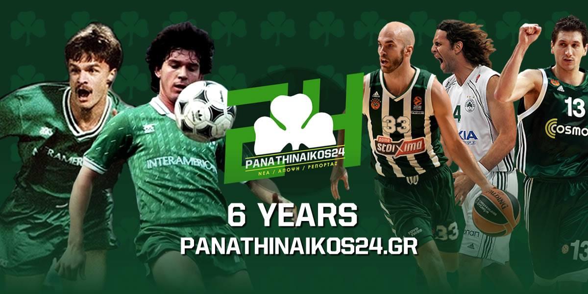 Το Panathinaikos24.gr γιορτάζει! «Πάμε όλοι χέριαααα»   panathinaikos24.gr