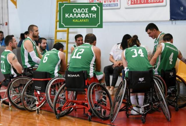 Οι επιλεκτικές ευαισθησίες του ΠΣΑΤ… | panathinaikos24.gr