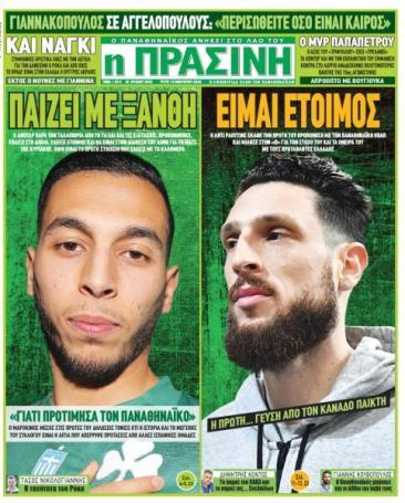 «Πανέτοιμος ο Ράουτινς» | panathinaikos24.gr