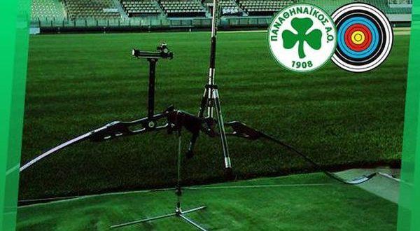 Τέσσερις «πράσινες» συμμετοχές στην τοξοβολία | panathinaikos24.gr