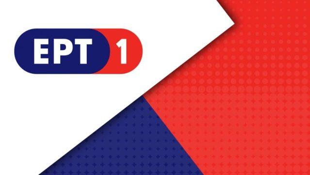 Η ΕΡΤ πρωτοπορεί: Χωρίς παρουσιαστή και καλεσμένους η νέα ψυχαγωγική της εκπομπή | panathinaikos24.gr