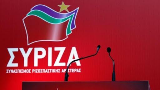 Αλλάζουν όλα: Γυναίκα στο τιμόνι του ΣΥΡΙΖΑ! | panathinaikos24.gr