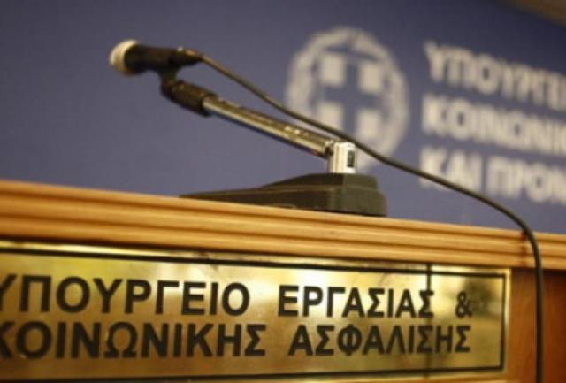 Ολόκληρη η απόφαση για το επίδομα 800 ευρώ – Τι ισχύει με τηλεργασία και απολύσεις | panathinaikos24.gr