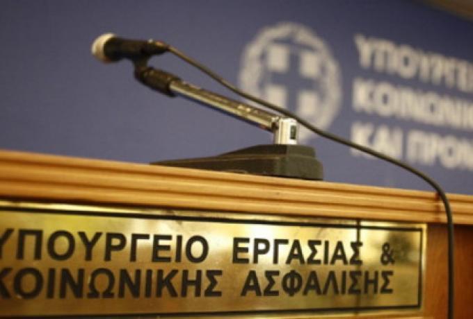 Ολόκληρη η απόφαση για το επίδομα 800 ευρώ – Τι ισχύει με τηλεργασία και απολύσεις   panathinaikos24.gr
