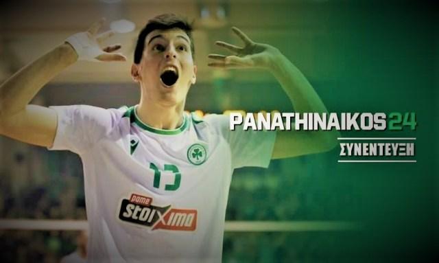 Ανδρεόπουλος στο Panathinaikos24: «Πλέον, κάνουμε πρωταθλητισμό – Θαυμάζω τους οπαδούς της ομάδας» | panathinaikos24.gr