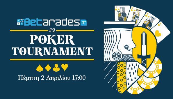 Μεγάλο Τουρνουά Πόκερ #2 από το Betarades.gr! | panathinaikos24.gr