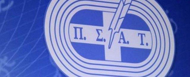 Επιστολή του ΠΣΑΤ στον Υπουργό Εργασίας για την στήριξη των αθλητικών δημοσιογράφων και των μακροχρόνια ανέργων | panathinaikos24.gr