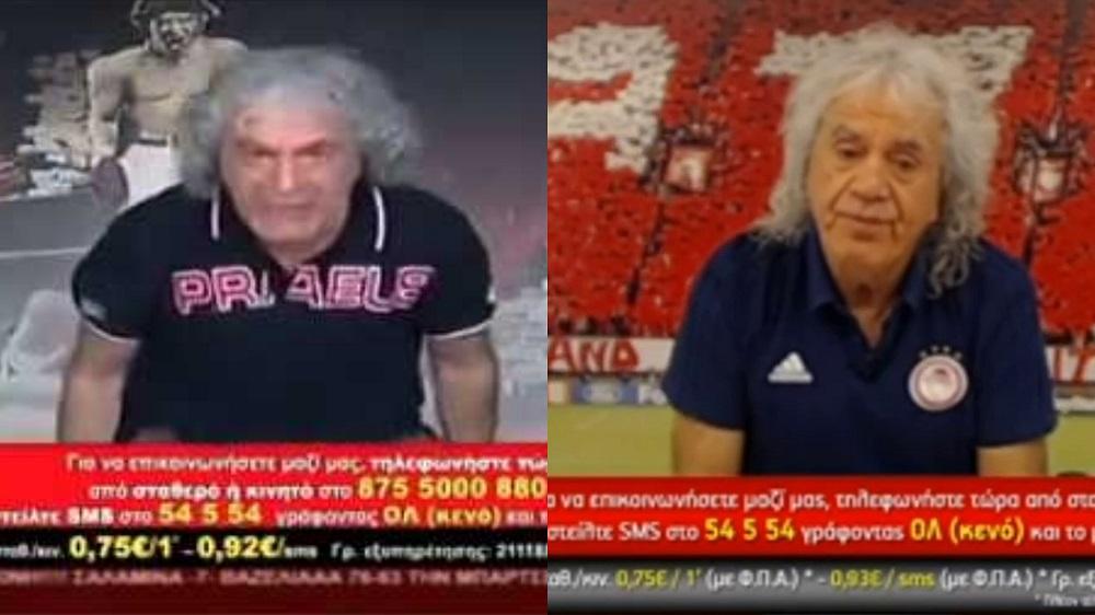 Ακροατής ονόματι Πίπης ξαναπαίρνει τον Τάκη Τσουκαλά 5 χρόνια! (vid)   panathinaikos24.gr