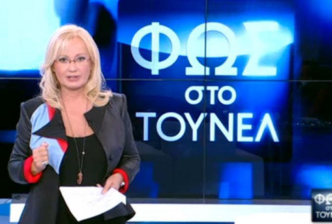 «Τον τσιμέντωσε στο τζακούζι»: Η ανώνυμη επιστολή που έλυσε το μεγαλύτερο μυστήριο που αντιμετώπισε η Νικολούλη   panathinaikos24.gr