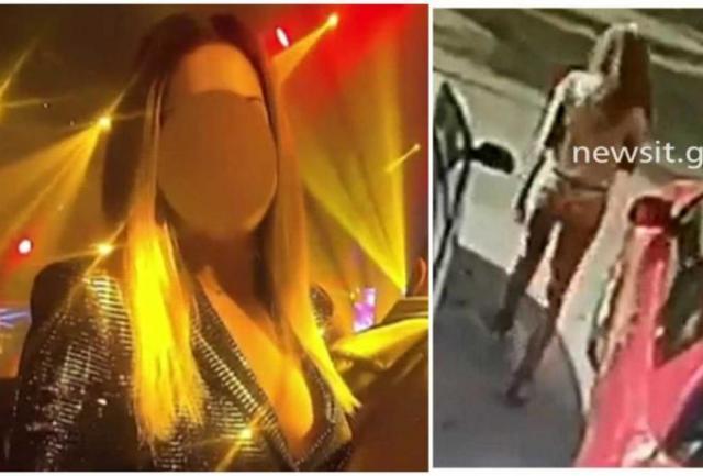 Ανατροπή! Έτσι είναι η γυναίκα που έριξε το βιτριόλι στην 34χρονη   panathinaikos24.gr