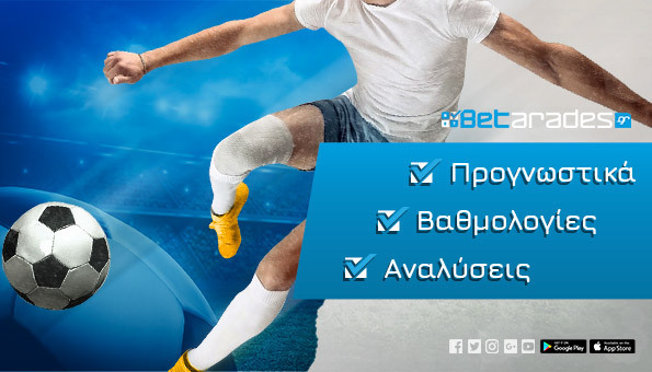 Στοίχημα: Δυνατές επιλογές από το Nations League! | panathinaikos24.gr