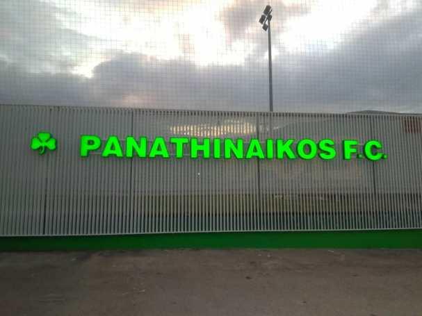 Παναθηναϊκός: Εντυπωσιακή αλλαγή στο «Γ. Καλαφάτης» (Pics) | panathinaikos24.gr
