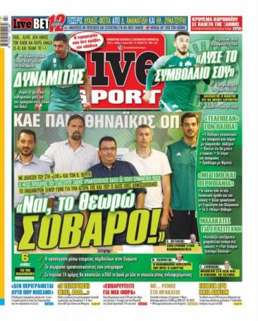«Η επόμενη μέρα» | panathinaikos24.gr