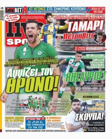 «Αγγίζει τον θρόνο ο Παναθηναϊκός» | panathinaikos24.gr