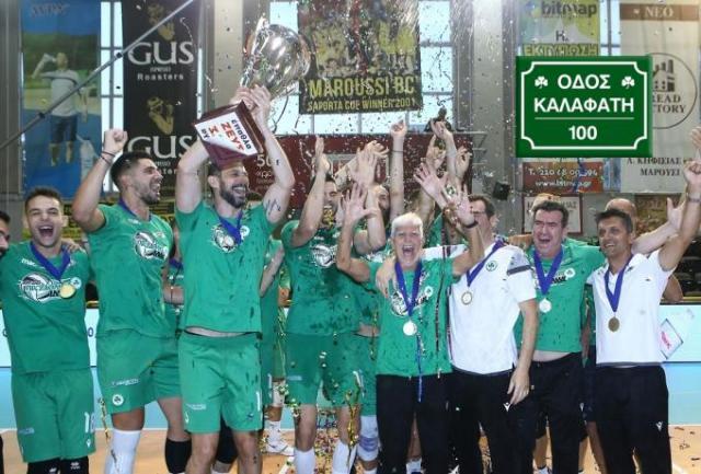 Γιατί τα πρωταθλήματα του Παναθηναϊκού στο βόλεϊ είναι 25 (και όχι 19) | panathinaikos24.gr