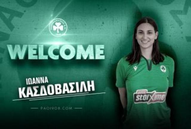 «Πράσινη» η Κασδοβασίλη | panathinaikos24.gr