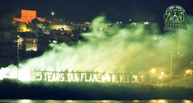 Το πάρτι του κλαμπ της Σητείας για τα 25 χρόνια (pics)   panathinaikos24.gr