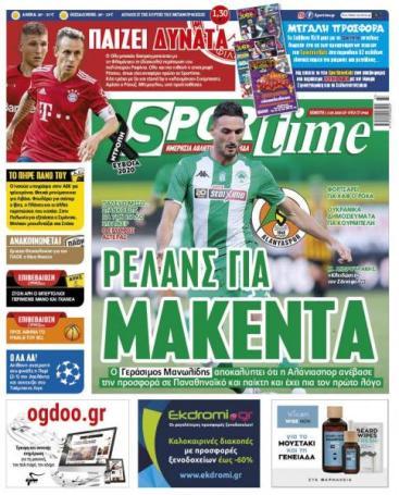 «Ρελάνς για Μακέντα» | panathinaikos24.gr