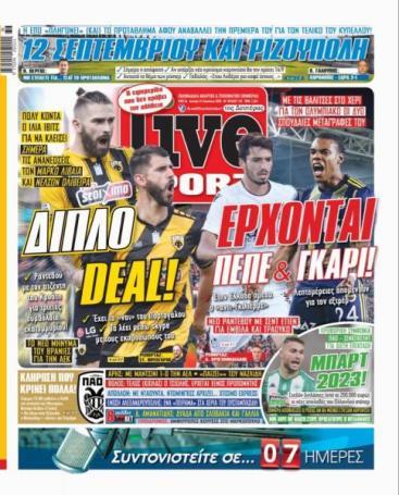 Τι λένε τα αθλητικά πρωτοσέλιδα για Παναθηναϊκό | panathinaikos24.gr