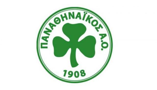 Ερασιτέχνης: Ανακοίνωση με ευχαριστίες για ανώνυμο φίλο της ομάδας | panathinaikos24.gr