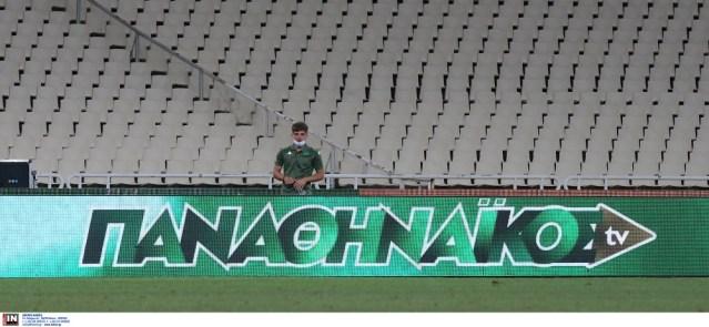 Παναθηναϊκός TV: Η χρέωση για το ματς με τον ΠΑΟΚ   panathinaikos24.gr