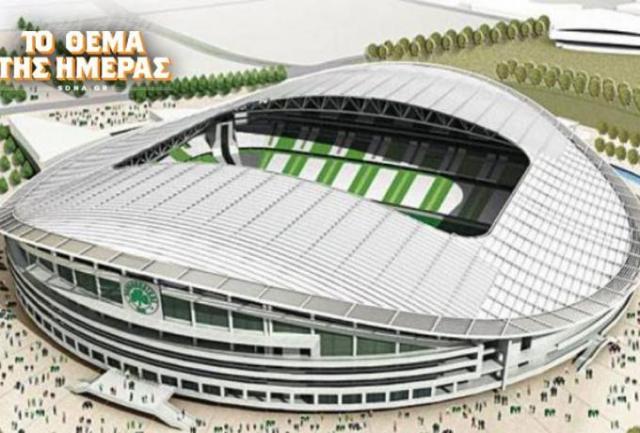 Η απαίτηση Αλαφούζου για «γήπεδο μεγαλύτερο από Καραϊσκάκη-Αγιά Σοφιά» έφερε συμφωνία για Βοτανικό +35.000 θέσεων! | panathinaikos24.gr