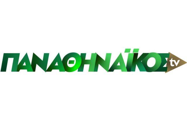 Ανακοίνωση: Οριστικά στο Παναθηναϊκός TV τα παιχνίδια – Το κόστος των πακέτων | panathinaikos24.gr