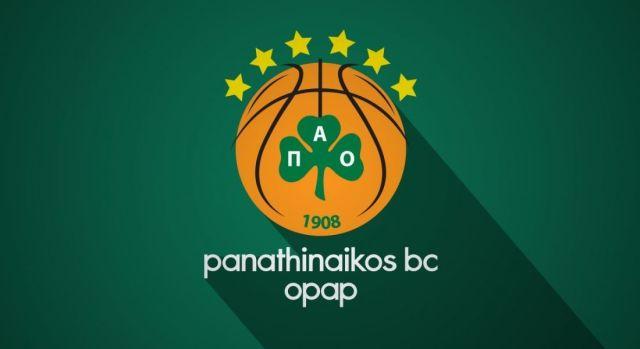 Δεν θα συμμετάσχει στο Gomelsky Cup ο Παναθηναϊκός | panathinaikos24.gr