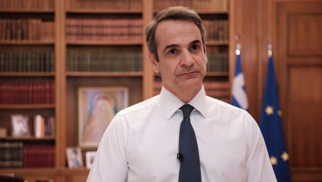 Κρυφό «καμπανάκι»: Το μήνυμα στο διάγγελμα του Κυριάκου που ελάχιστοι πρόσεξαν   panathinaikos24.gr