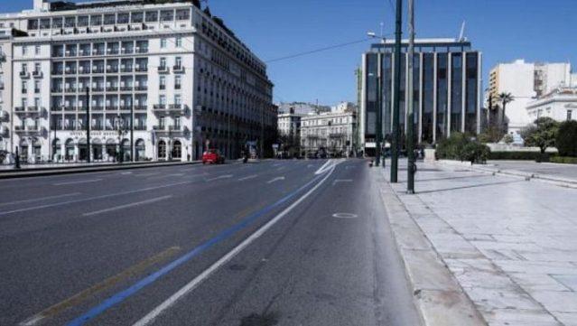 Ημερομηνία –σταθμός: Η μέρα που θα κρίνει το νέο γενικό lockdown | panathinaikos24.gr