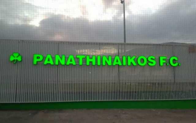 Θετικό κρούσμα κορωνοϊού σε μέλος του προσωπικού στο Κορωπί | panathinaikos24.gr