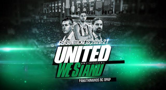 Παναθηναϊκός: Ανακοίνωση για τα διαρκείας και έκπτωση για την επόμενη σεζόν!   panathinaikos24.gr