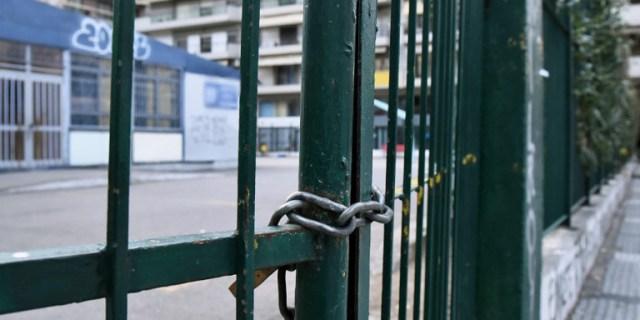 Κλείνουν 6 σχολεία στην Αθήνα λόγω κρούσματος κορωνοϊού!   panathinaikos24.gr