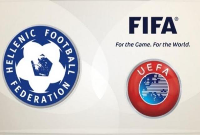 Απειλεί με Grexit η FIFA/UEFA   panathinaikos24.gr