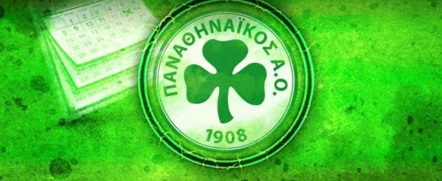 Αναβλήθηκε  ματς του Παναθηναϊκού λόγω κρούσματος κορωνοϊού | panathinaikos24.gr