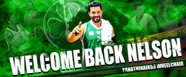 Νέλσον… η επιστροφή! | panathinaikos24.gr