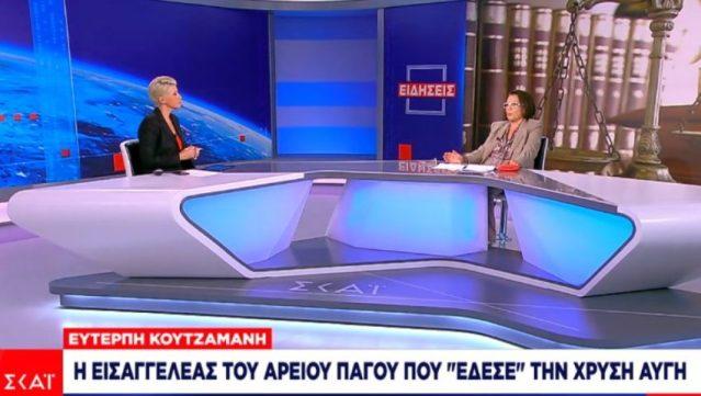 Παράσημο για την Κοσιώνη αυτό που έκανε στο χθεσινό δελτίο… | panathinaikos24.gr